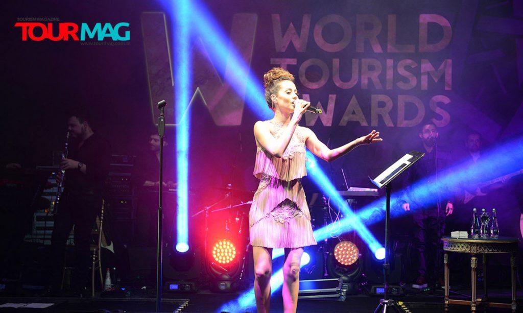 World Tourism Awards