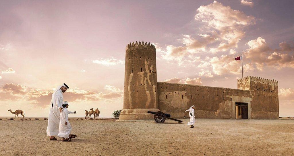 Katar Turizm Otoritesi