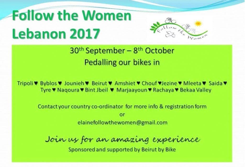 follow the women lebanon